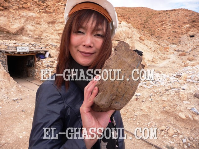 Rhassoul Ghassoul Moroccan Rhassoul Clay: Rhassoul Clay Mine
